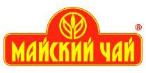 Компания «МАЙСКИЙ ЧАЙ»
