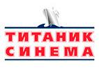 «Сезон Синема»