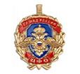 Главное Управление МВД России по ЦФО