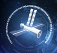 ФГУП «Государственный космический научно-производственный центр имени М.В.Хруничева»