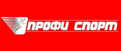 """Магазины """"Профи-Спорт"""""""