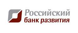 ОАО «Российский банк развития»