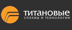 """ООО """"Титановые Сплавы и Технологии"""""""